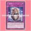 STOR-JP077 : Xing Zhen Hu Replica / Rampaging Tokens (Common Rare) thumbnail 1