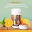 Ausway Super Strength Vit C Max 1200 mg ออสเวย์ วิตามินซีผิวสวยหน้าใส บรรจุ 150 เม็ด thumbnail 4