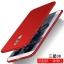 (635-001)เคสมือถือซัมซุง Case Samsung J7+/Plus/C8 เคสพลาสติกแฟชั่นยอดฮิต thumbnail 9