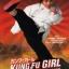 Kung Fu Girl : กังฟูสาวเตะสะท้านทรวง thumbnail 1