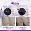 แป้งบาบาร่า สูตรใหม่ Babalah magic powder Oil Control แป้งคุมความมัน thumbnail 15