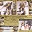 Zaku I Sniper Type (Yonem Kirks Custom) [HGUC] thumbnail 4