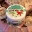 ยูไวท์ครีม ( U White Cream ) ขนาด 30 กรัม thumbnail 1