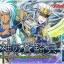 G Trial Deck 4 : Blue Cavalry of the Divine Marine Spirits (VG-G-TD04) thumbnail 2