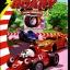 โรรี่ ขาซิ่ง สิงห์สนาม ปี 2 : Roary The Racing Car 2 (มาสเตอร์ 3 แผ่นจบ + แถมปกฟรี) thumbnail 1