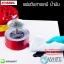 แผ่นซับสารเคมี น้ำมัน 3 รุ่น (Absorbent Pad) thumbnail 1