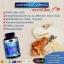Auswelllife Glucosamine 1,500 mg ออสเวลไลฟ์ กลูโคซามีน ดูแลเอ็น กระดูกอ่อน และข้อ บรรจุ 60 เม็ด thumbnail 7