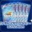 LINK VRAINS Box [LVB1-JP] - Card Sleeves thumbnail 1