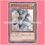 REDU-JP019 : Charioteer of Prophecy (Common) thumbnail 1