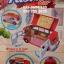 รถแวนร้านขายอาหารฟาสฟูดส์ของเล่นเด็ก thumbnail 2