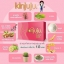Kinjuju กินจุจุ๊ แพคเกจใหม่ บรรจุ 10 แคปซูล thumbnail 5