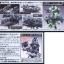 Base Jabber Type 89 (HGUC) thumbnail 5