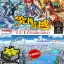 [Pre-Order] G Booster Set 13 : Ultimate Stride (VG-G-BT13) - Booster Box thumbnail 1