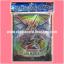 Yu-Gi-Oh! 5D's OCG 4-Pocket Duelist Card Handy File - Duelist Revolution thumbnail 1