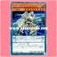 EP17-JP053 : Juno, the Celestial Goddess (Extra Secret Rare) thumbnail 1