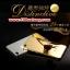 (025-153)เคสมือถือ Case Huawei P8 เคสกรอบโลหะพื้นหลังอะคริลิคเคลือบเงาทองคำ 24K thumbnail 1