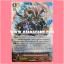 G-CP01/S04TH : ราชันมังกรจักรพรรดิเพลิง, รูทแฟลร์•ดราก้อน (Flame Emperor Dragon King, Root Flare Dragon) thumbnail 1