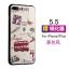(557-002)เคสมือถือไอโฟน Case iPhone7 Plus/iPhone8 Plus เคสนิ่มซิลิโคนลายเส้น 3D thumbnail 10