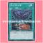 ORCS-JP059 : Creeping Darkness (Super Rare) thumbnail 1