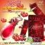 MZ Meria มินโซวมีเรีย อาหารเสริมสำหรับผู้หญิง บรรจุ 15 ซอง thumbnail 15