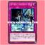 EP17-JP034 : SPYRAL MISSION - Rescue (Common) thumbnail 1