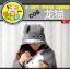 ผ้าคลุมไหล่ โตโตโร่ Totoro เนื้อผ้าขนหนู นุ่มๆๆค่ะ thumbnail 1