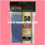 Pro Game Protector Sleeve Double-Matte : Blue 50ct. thumbnail 1