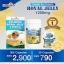 Healthway Premium Royal Jelly 1200 mg. เฮลท์เวย์ นมผึ้งเกรดพรีเมี่ยม(ส่งฟรี EMS) thumbnail 10