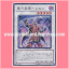 STOR-JP041 : Legendary Six Samurai - Shi En / True Six Warmen - Shien (Super Rare) thumbnail 1