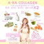 A-Ra Collagen 51,000 mg. เอระ คอลลาเจน บรรจุ 15 ซอง thumbnail 3