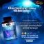 Auswelllife Glucosamine 1,500 mg ออสเวลไลฟ์ กลูโคซามีน ดูแลเอ็น กระดูกอ่อน และข้อ บรรจุ 60 เม็ด thumbnail 4