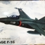 1/144 MIRAGE F-1C thumbnail 1