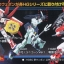 Matsuri Weapon (HGBC) thumbnail 3