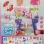 โต๊ะคุณหมอของเด็ก Doctor Set โต๊ะ 2 ชั้น thumbnail 1