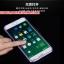 (395-039)เคสมือถือเม่ยจู Case Meizu MX4 Pro เคสนิ่มใสสไตล์ฝาพับรุ่นพิเศษกันกระแทกกันรอยขีดข่วน thumbnail 4