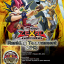 Yu-Gi-Oh! ZEXAL OCG Duelist Card Protector / Sleeve - Ranking Tournament 2013 Top 100 Asia Region 50ct. thumbnail 3