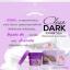Clear Dark Puls by Chonmita ครีมแก้ก้นดำ เคลียร์ ดาร์ก พลัส 100กรัม thumbnail 6