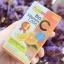 Aura Bio Vitamin C 1,000 mg ออร่า ไบโอซี หน้าใส สุขภาพดี มีออร่า thumbnail 14