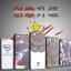 (025-197)เคสมือถือ Case OPPO A59/F1s เคสนิ่มดำพื้นหลังลายกราฟฟิค 3D thumbnail 1