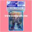 Bushiroad Sleeve Collection Mini Vol.143 : 99th Generation Dimensional Robo Commander, Great Daiearth x60 thumbnail 1