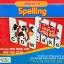 จิ๊กซอว์Match It Spelling จับคู่คำศัพท์ภาษาอังกฤษ thumbnail 1