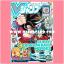 V Jump January 2018 - No Card + Book Only thumbnail 1