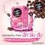 Made Coffee Collagen มาเด้ คอฟฟี่ คอลลาเจน บรรจุ 10 ซอง thumbnail 2