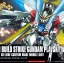 Star Build Strike Gundam Plavsky Wing (HGBF) thumbnail 1