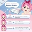 Woonyi Bubble de Mask Facial Soap สบู่วุนยี thumbnail 5