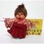 พวงกุญแจตุ๊กตา Taisho girl Monchhichi Key chain thumbnail 1