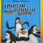 Penguins Of Madagascar Vol. 1 / เพนกวินจอมป่วน ก๊วนมาดากัสการ์ ชุด 1 thumbnail 1