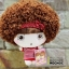 ตุ๊กตา MocMoc : มี 4 แบบ thumbnail 2