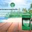 Collahealth Collagen Plus Vitamin C คอลลาเฮลท์ คอลลาเจน พลัส วิตามิน ซี บรรจุ 100 เม็ด thumbnail 3