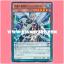 CROS-JP026 : Zefra-Saber, Nekroz of the Sword Master / Sephira-Saber, Nekroz of the Sword Master (Common) thumbnail 1